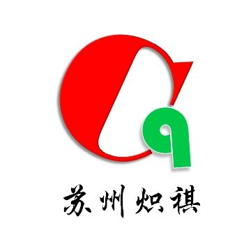 蘇州熾祺機電設備有限公司