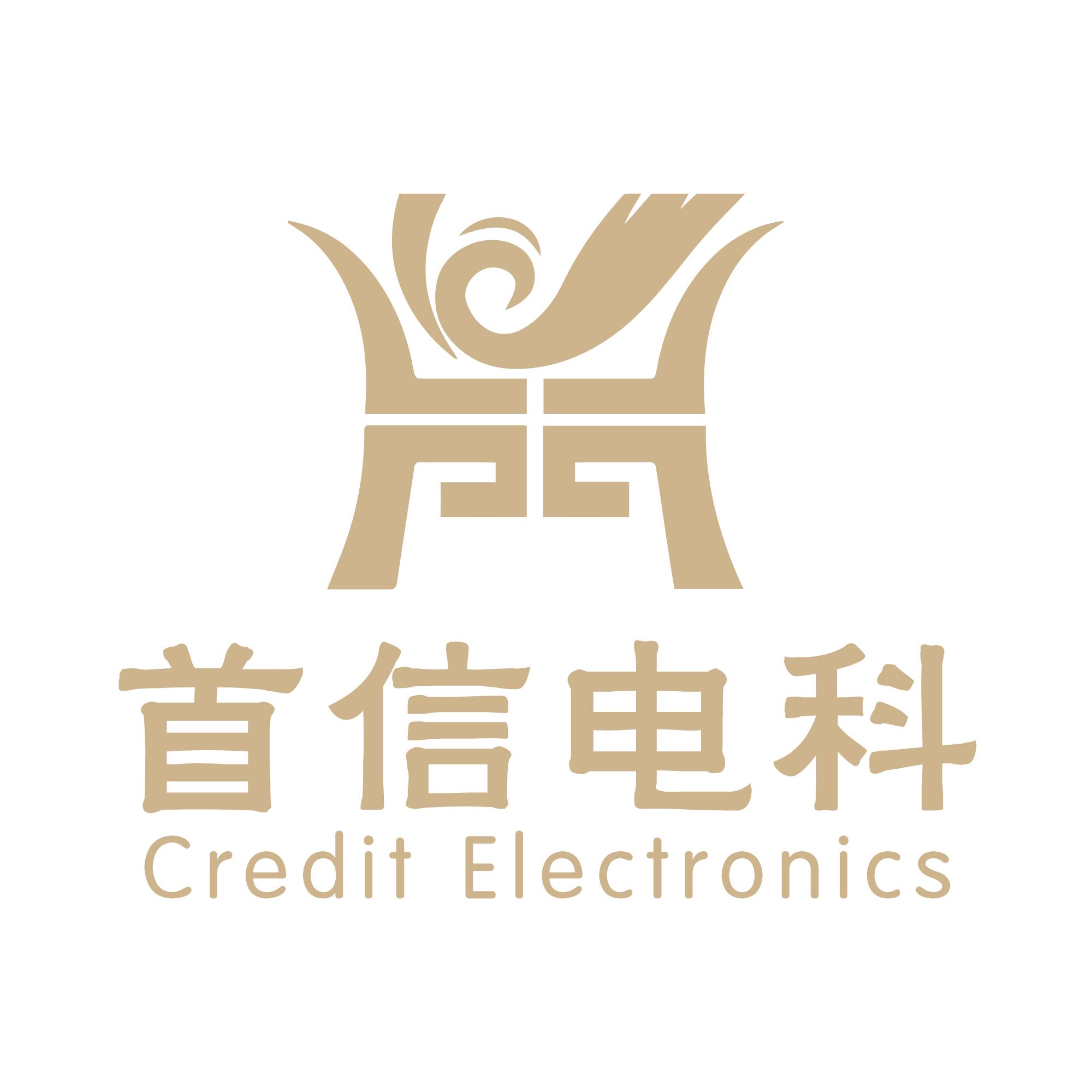 首信电科(北京)科技有限公司