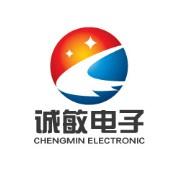 广州诚敏电子科技有限公司
