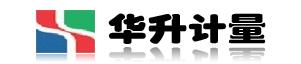 金湖华升计量仪器有限公司