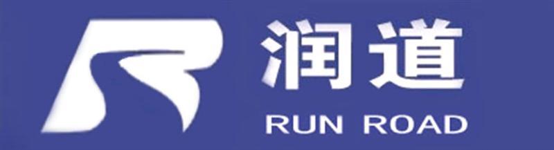 深圳市润道精密仪器有限公司