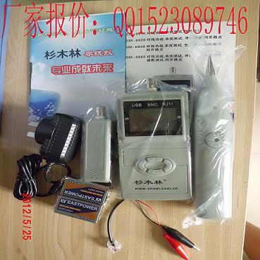 广州市穗讯网络仪器仪表有限公司