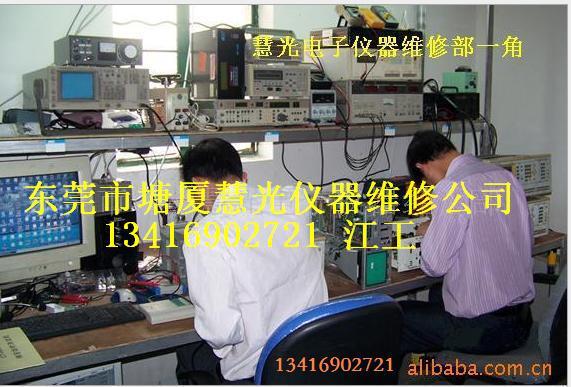 东莞市塘厦慧光电子仪器经营部