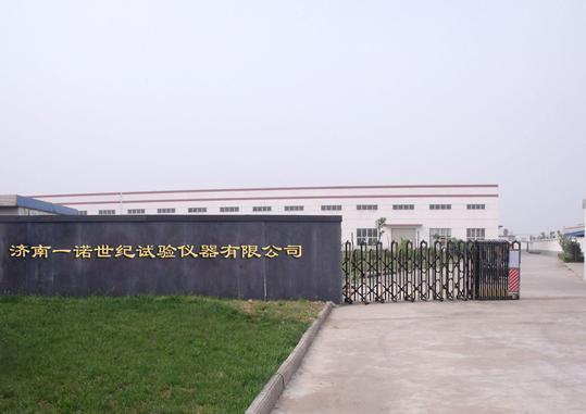 济南一诺世纪试验仪器有限公司