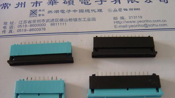供应2.54mmFFC,FPC电子连接器(图)