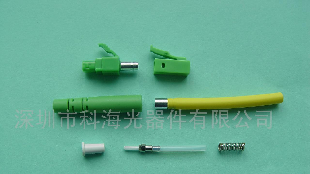 供应LC/APC光纤连接器散件(图)