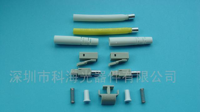 供应LC 2.0双芯多模光纤连接器散件(图)