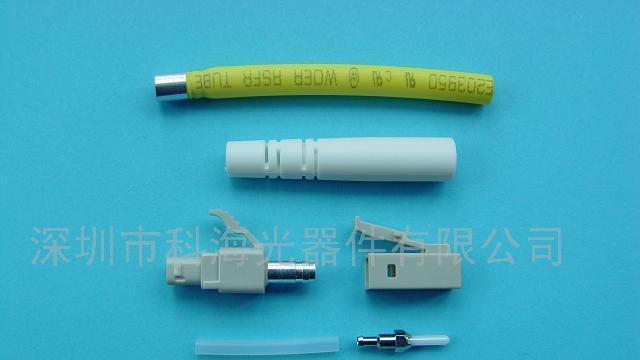 供应LC 2.0单芯多模光纤连接器散件(图)