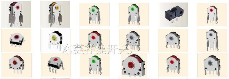 av插座,等系列产品的企业,产品适用于:电器,电子,玩具,电视机,lcp,pdp