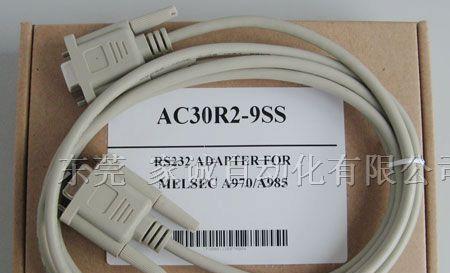 串口和USB接口的三菱PLC 触摸屏 伺服编程电缆