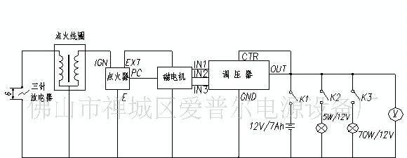 供应摩托车整流器——GY6八线整流器