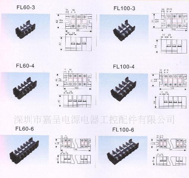 接线端子排,端子排,台湾端子排,组合式端子排