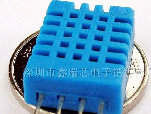 供应数字温湿度传感器dht11
