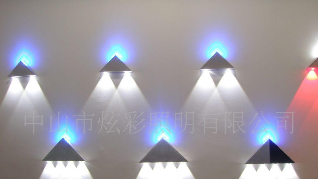 led壁灯 十字星光灯