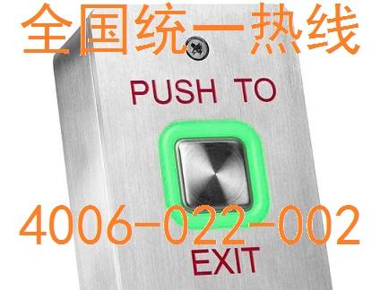 罗仕兰压电开关EX-04防水按键开关IP68