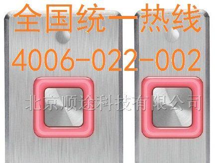 ROSSLARE压电陶瓷开关EX-17防水按键开关