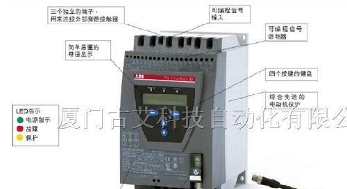 特价abb软起动器psr30-600-70