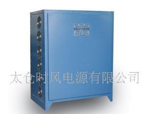 5000A高频电镀整流器 高频电解电源
