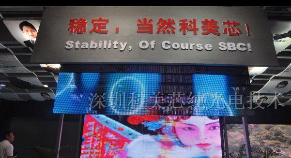 1,材料:普陀税务局led电子屏工程安装所用材料包括:工字钢
