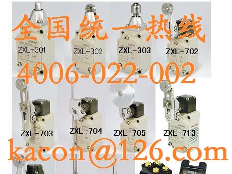 韩国Kacon行程开关ZXL-703防水限位开关ZXL703凯昆现货