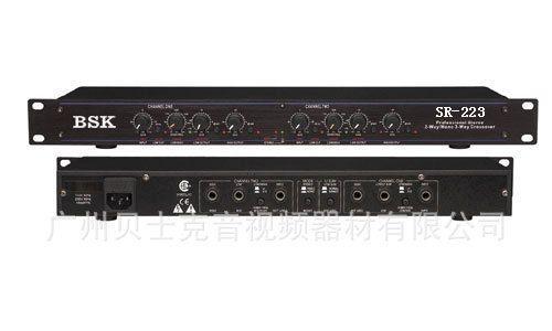 16路受控电源控制器\/BSK-2304\/广播品牌