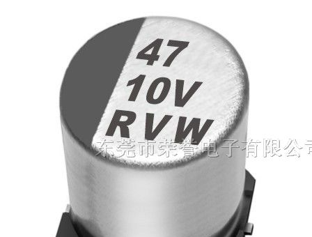 供应贴片铝电解电容器厂家,长寿命RVW系列