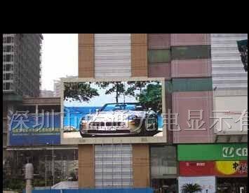 南阳led电子大屏幕,专业led显示屏生产厂家报价
