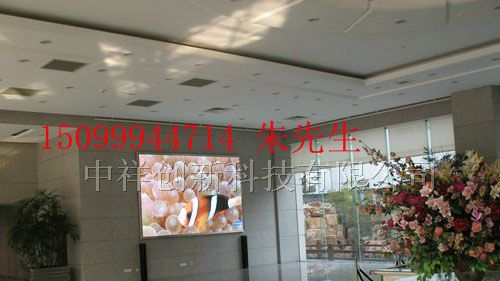 2009年深圳市中祥创新电子科技有限公司在安徽池州市