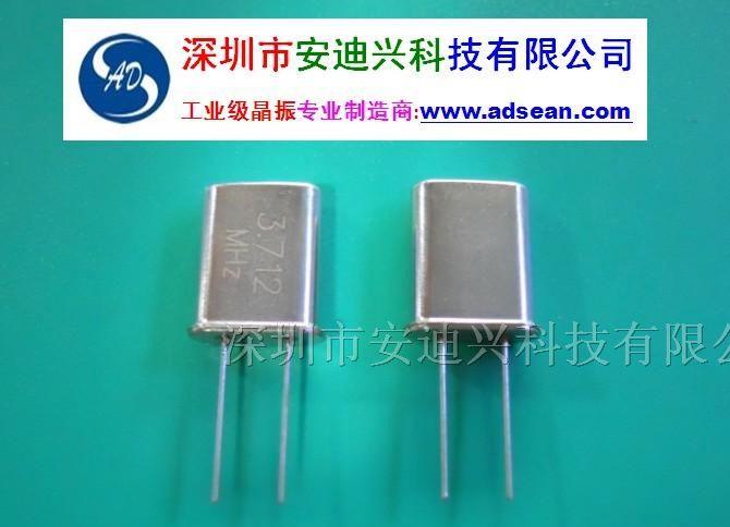 供晶体振荡器,温补振荡器,压控振荡器