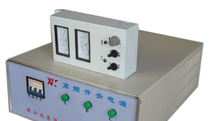供应铝氧化整流器