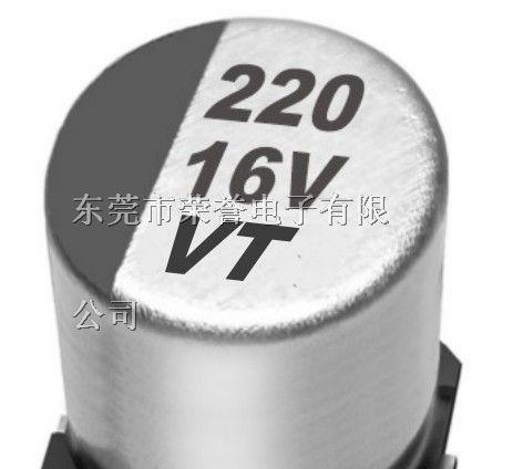 贴片铝电解电容器   贴片电解电容