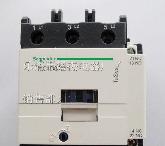 信息内容: 施耐德为交流50Hz或60Hz,额定绝缘电压为690-1000V,在AC-3使用类别下额定工作电压为380V时的额定工作电流为9A-400A,主要供远距离接通及分断电路之用,适用于控制交流电动机的起动、停止及反转。符合IEC947,VDE0660,GB14048等标准。 优点 安全性能好,导电部件不外露; 体积小、重量轻,灭弧罩材料采用不饱和树脂,耐弧性好,不会碎裂; 灭弧室呈封闭型,飞弧距离小,可缩小电气箱体尺寸; 主触头系统结构独特,触头磨损小,电寿命增加; 电磁铁工作可靠,损耗少,噪音小