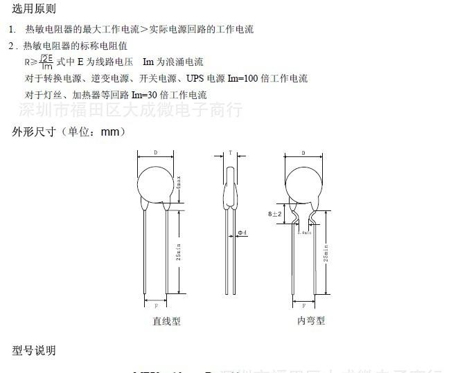 8d主要步骤图