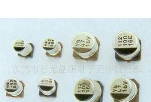 特价三洋贴片铝电解电容器470U/25V(10*10)一件起批