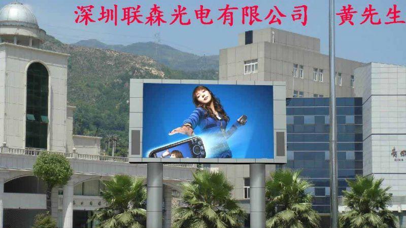 制作户外防水广告led显示大屏幕