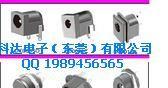 供应防水键盘开关TS-4*4*5.8  带灯轻触开关  防水按键开关