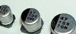 先科ST贴片铝电解电容器100UF/25V