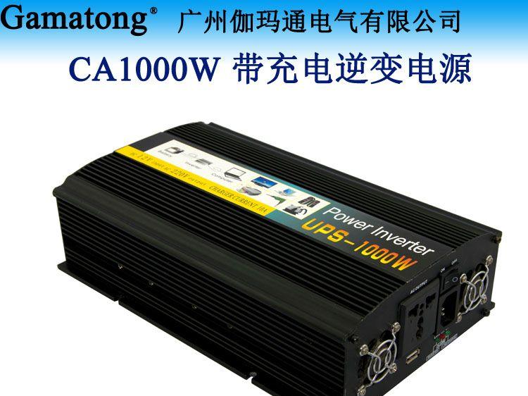 光伏并网逆变器孤岛保护检测装置http://www.pv17.net/chinese/NewsInfo.asp?Action=Co&id=93 根据2009年度新颁发的《并网光伏发电专用逆变器技术要求和试验方法》,根据IEC62116《光伏并网系统用逆变器防孤岛测试方法》的相关要求,并网逆变器产品必须严格进行出厂试验和型式试验,专用标准IEEE Std.