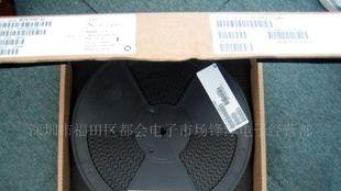 供应反向阻拦贴片三极管可控硅整流器MCR703