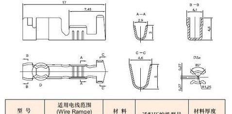 供应汽车连接器/端子 汽车音响连接器2.54mm