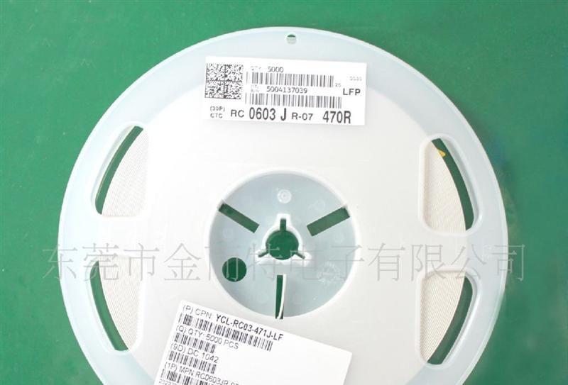 供应贴片电容电阻,0603,0402,0805贴片电阻器