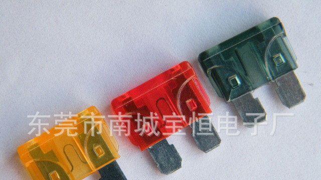 雪铁龙c3-xr保险丝图解
