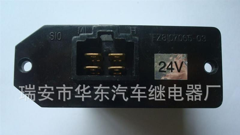 丰田暖风继电器902987-02005(图)