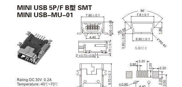 miniusb接口_mini5 usb 母座