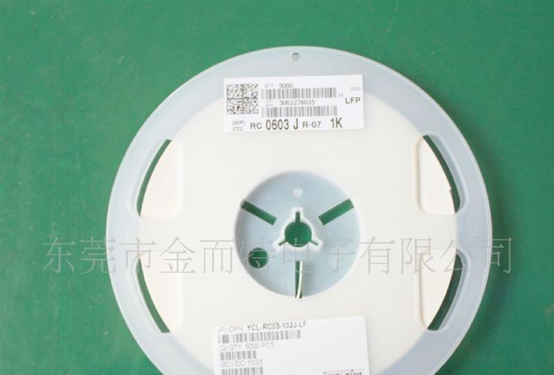 供应贴片电容电阻,电子元器件供应,插件二、三极管