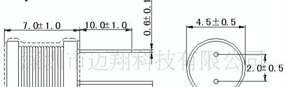 贴片电感tdk 共模电感acm2012-90r