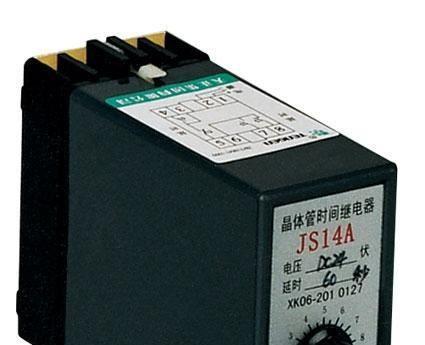 天正牌时间继电器JS14-A1(JS20)-供应天正牌BSMK0.4系列自愈式并