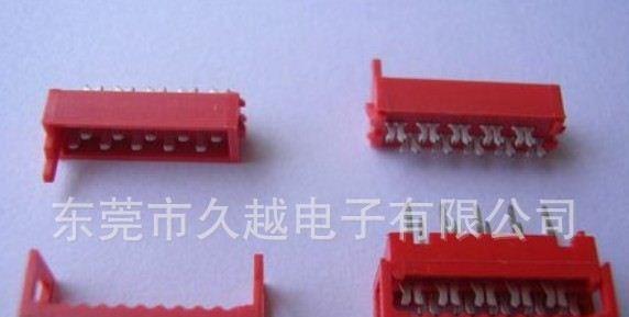 AMP1.27MM,2.0,2.54 IDC红色90度板端连接器红色公母