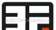 供应MC4型太阳能光伏连接器PV-SF3001 慈溪三峰厂家直销