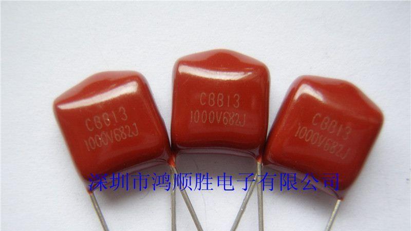 供应LED节能灯,电子整流器用薄膜电容器,CBB薄膜电容682J1000V